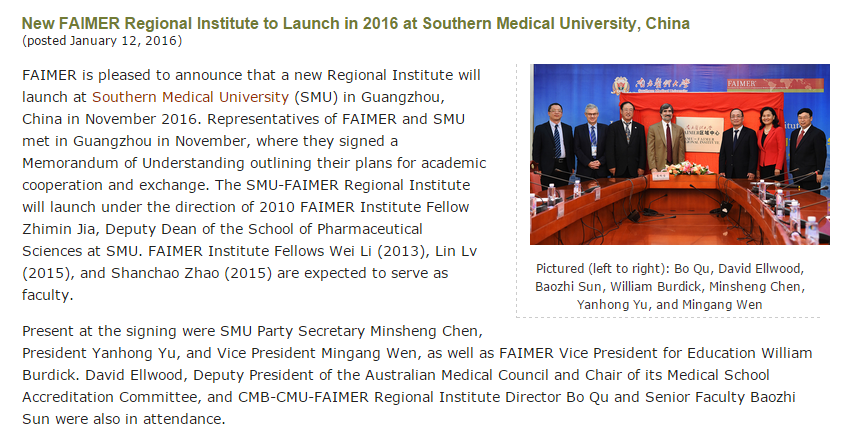 Welcome to Apply SMU-FAIMER Regional Institute